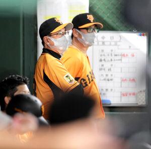 4回、ベンチで戦況を見つめる原辰徳監督(左)。右は元木大介ヘッドコーチ