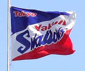ヤクルト球団旗