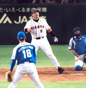 02年の日本シリーズ第1戦。3回2死一塁、巨人・清原和博が西武・松坂大輔から2ラン本塁打を放ち打球をみつめる