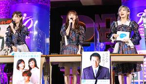 普及啓発トークイベントを行った(左から)AKB48の武藤十夢、向井地美音、岡田奈々(カメラ・頓所 美代子)