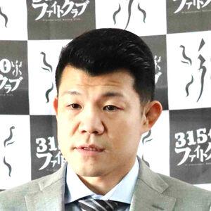 亀田興毅会長