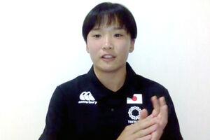 オンライン取材に応じた7人制ラグビー女子日本代表の原わか花