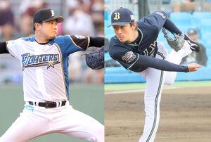 日本ハム・池田隆英(左)と、オリックス・増井浩俊