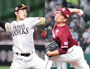ソフトバンク・石川柊太(左)と、楽天・田中将大
