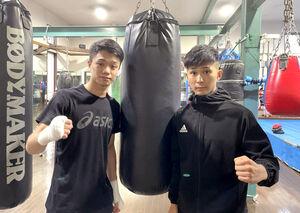 熱海市義援金への寄付を呼びかけるWBO世界フライ級王者・中谷潤人(左)と熱海市出身のボクサー・斎藤哲平(M・Tジム提供)
