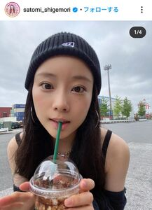 重盛さと美のインスタグラム(@satomi_shigemori)より