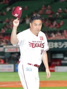 ファンに手をふる田中将大