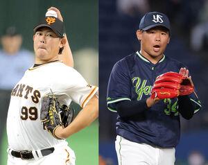 巨人・山口俊(左)と、ヤクルト・田口麗斗