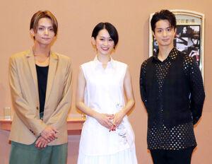 舞台「マタ・ハリ」の大阪公演の取材会に出席した(左から)三浦涼介、愛希れいか、田代万里生
