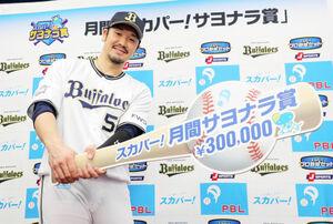 6月度の「スカパー!サヨナラ賞」を受賞したT-岡田