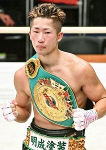元WBC世界バンタム級暫定王者の井上拓真(大橋ジム提供)