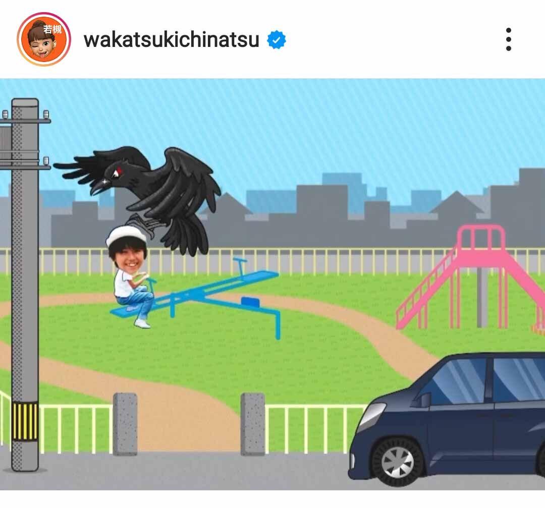 再現画像(若槻千夏のインスタグラム@wakatsukichinatsuより)