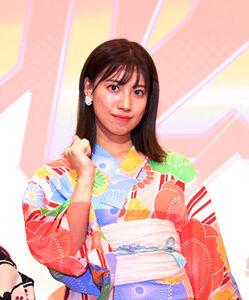 浴衣姿で「東京プリンセスカップ」記者会見に出席した荒井優希