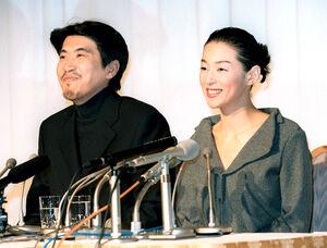 98年11月に行われた石橋貴明と鈴木保奈美の結婚会見