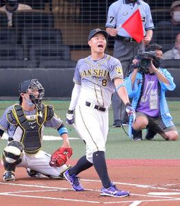 ホームランダービー1回戦で敗退となった阪神の佐藤輝明