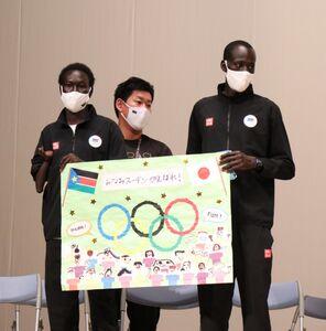 壮行会に出席する南スーダン選手団