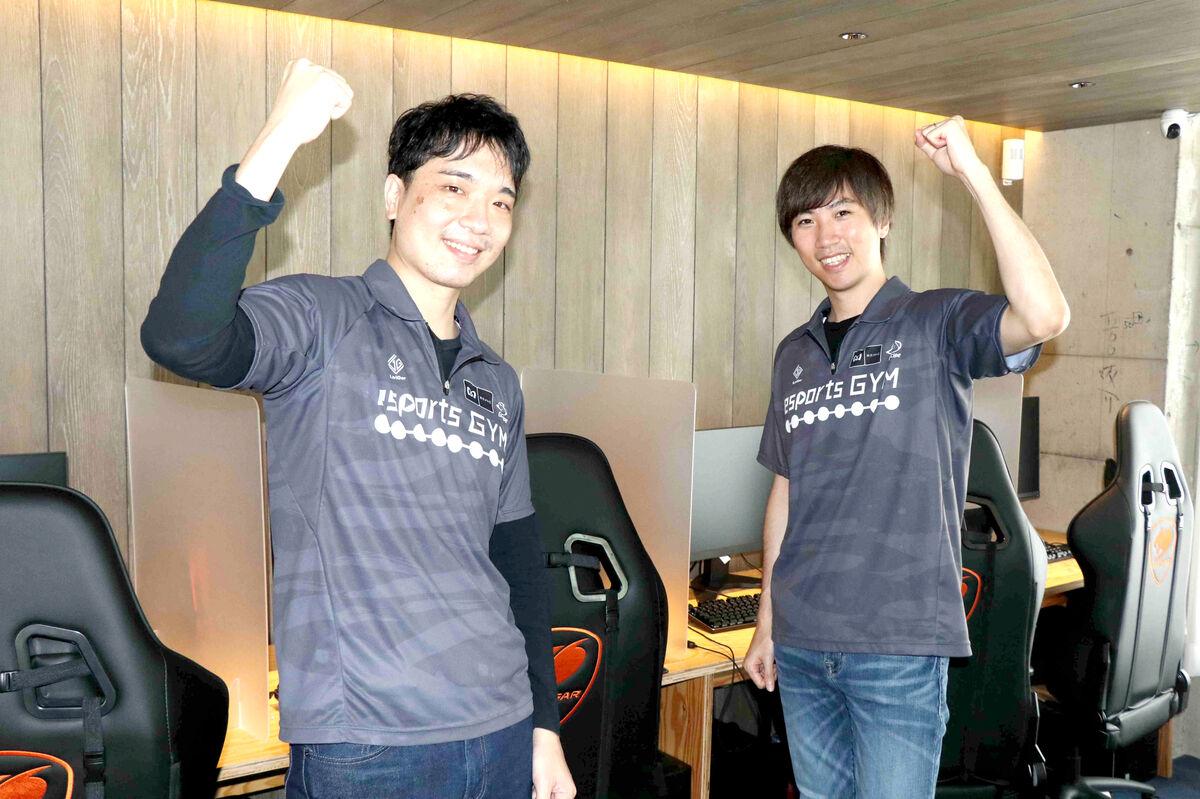 eスポーツのさらなる普及を誓った森井亮太氏(左)と橋本一成氏