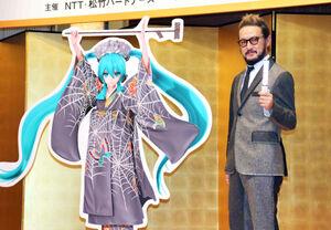 中村獅童(右)がバーチャルアイドル・初音ミクと京都・南座で共演