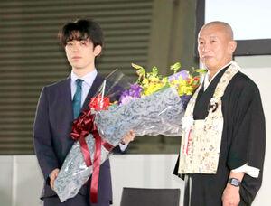 大藤元裕住職から花束を贈られた藤井聡太二冠
