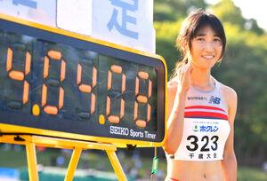 女子1500メートルで日本記録を更新する4分4秒08をマークし、笑顔の田中希実