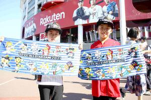 楽天生命パークに初めてきた広島・鈴木誠ファンの小林勇翔くん(右)と巨人・坂本ファンの弟・暖和くん