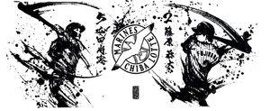 墨絵師の御歌頭(おかず)氏が描いた安田と藤原の力強いスイングをモチーフしたフェースタオル