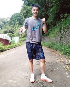 城山湖周辺での走り込みミニキャンプを打ち上げた中谷潤人(M・Tジム提供)