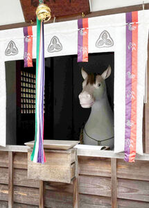 西宮神社に残る神馬の馬屋
