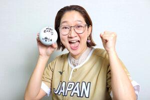 ボールにサインを入れて日本代表にエールを送った虻川