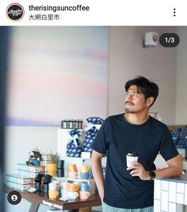 「THE RISING SUN COFFEE」の公式インスタグラム(@therisingsuncoffee)より