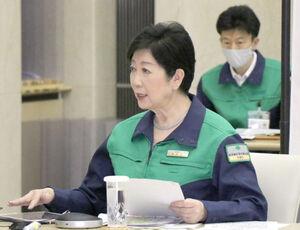 1都3県テレビ会議を開催する小池百合子都知事