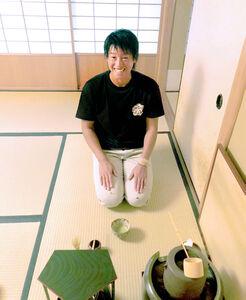 茶道に励むソフトボール日本代表の上野由岐子