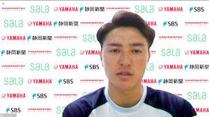 ジュビロ磐田に期限付き移籍しオンライン会見に応じたDF伊藤