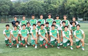 4年ぶりに全国高校総体に出場する静岡学園サッカー部