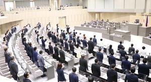 木下富美子都議の辞職勧告が採決された都議会
