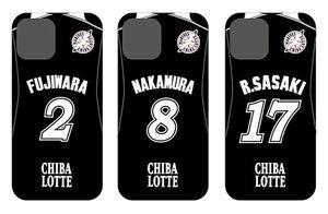 2010-13ビジターユニホームデザインiPhoneケース(左から藤原、中村奨、佐々木朗デザイン)
