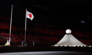 会場に設置された富士山を模した山(ロイター)