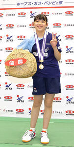 ホープス女子の部で優勝、副賞の米俵を手に笑顔を見せる香取悠珠子