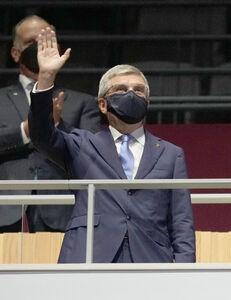 IOCのバッハ会長(代表撮影)