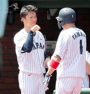 1回無死満塁、鈴木誠也が選んだ押し出しの四球で生還した山田哲人とタッチを交わす山本由伸
