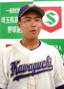 決勝の3点二塁打を放った川口・中込琉太朗