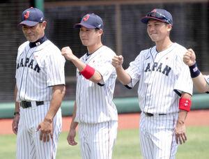 試合前に整列する(左から)稲葉監督、山田、坂本