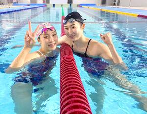 池江の復活を支えたチームメートの山本茉由佳(左)(ジエブ提供