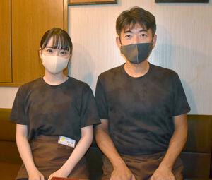 鉄板焼き店「みつばち」の店主・古地稔さん(左)とスタッフの金井玲南さん