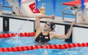 決勝)女子400m個人メドレー 金メダルを獲得ガッツポーズの大橋悠依(カメラ・竜田 卓)