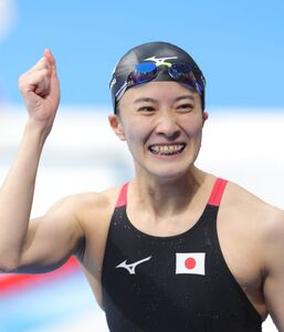 )女子400m個人メドレー 金メダルを獲得ガッツポーズの大橋悠依