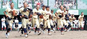 甲子園出場を決め、笑顔で応援席に駆け出す帯広農の選手たち