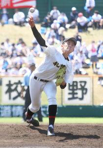 力投した札幌日大の前川佳央投手