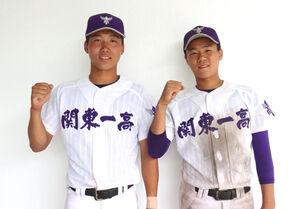 満塁本塁打を放った関東第一・滝川(右)と津原
