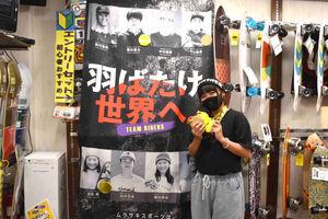 手作りメダルを首から掛け、接客をするムラサキスポーツ本店の岩井七海さん